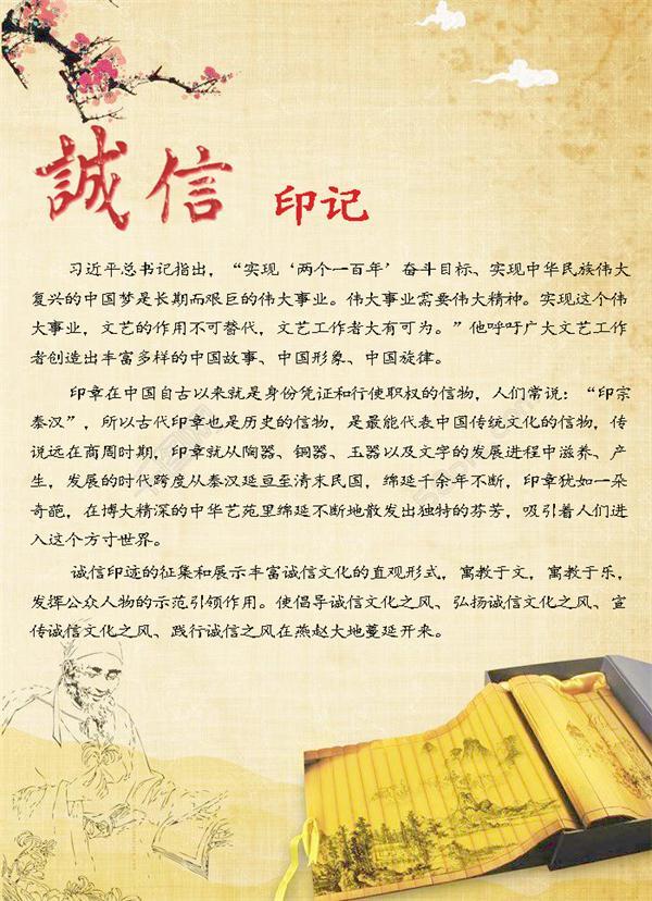 雷竞技app苹果版印记.jpg